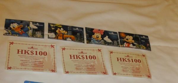 Our Disneyland tickets with souvenir vouchers