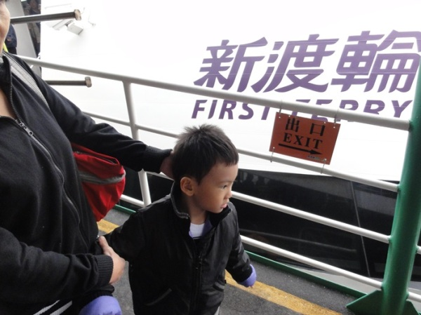 First Ferry which would take us to Macau
