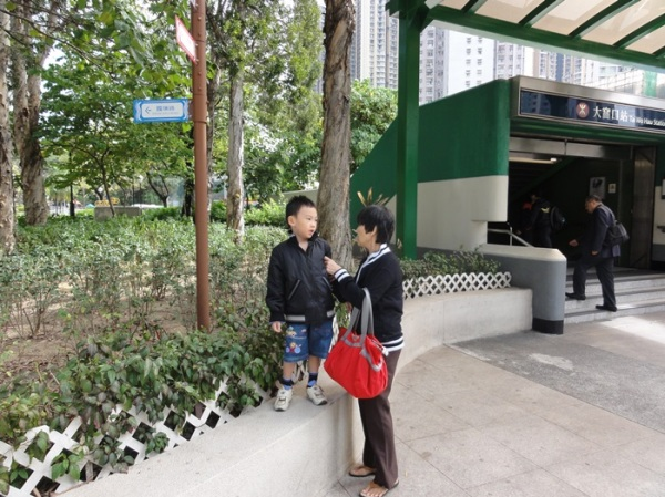We took the MTR from Tai Wo Hau Station which was the closest (withing walking distance) from our hotel