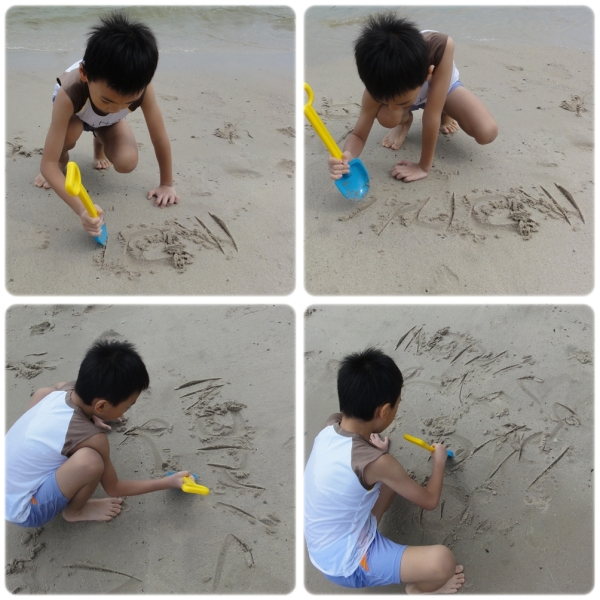 Monica (mommy) loves Rafael. He always making this every time we visit the beach. How sweet............