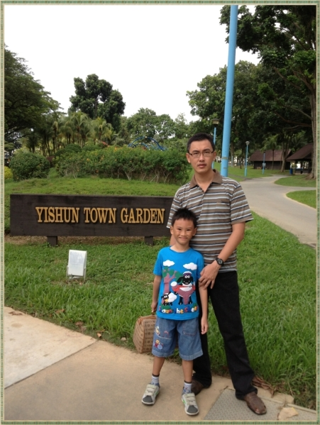 Welcome to Yishun Town Garden