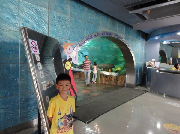 National Science Center KL