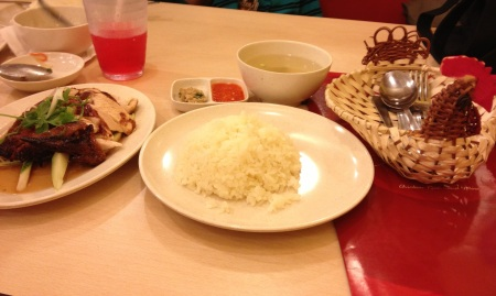 Chicken rice from Chicken Rice and More in Berjaya Times Square
