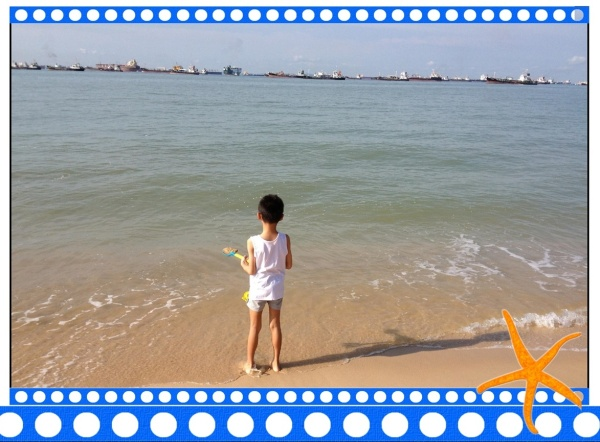 ECP Beach