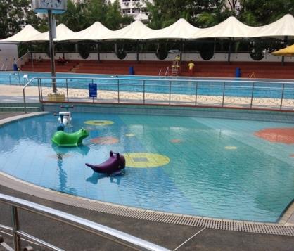 Toddler's Pool