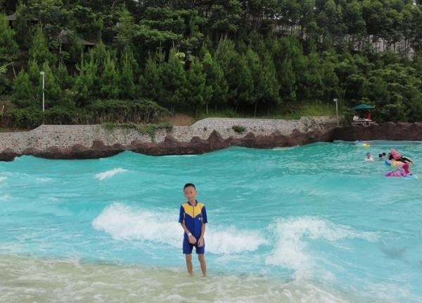 Wave Pool Kampung Gajah