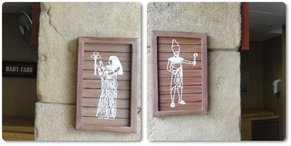 Egypt Toilet Sign