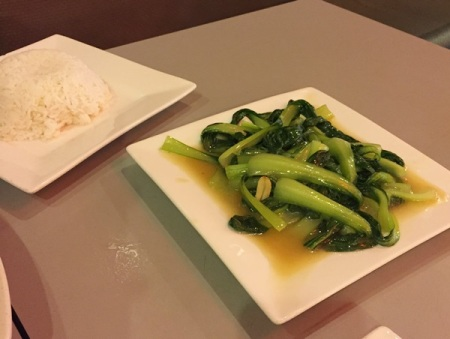 Pok choi and rice