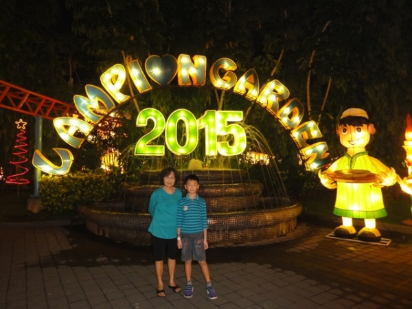 The Welcome Sign inside Lampion Garden