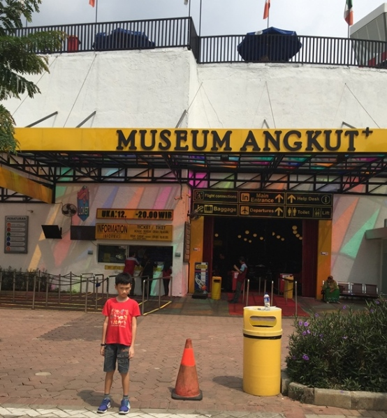 Welcome to Museum Angkut...........weekday ticket was Rp 60.000,-