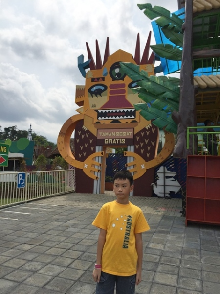 Entrance to Maze Park (Taman Sesat)