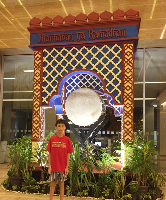 """We saw """"bedug"""" (Indonesian traditional drum hung vertically)"""