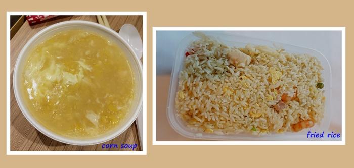 sanbao-food